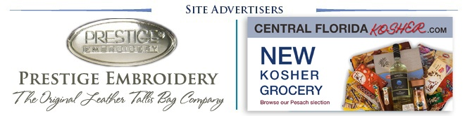 Site Advertisments