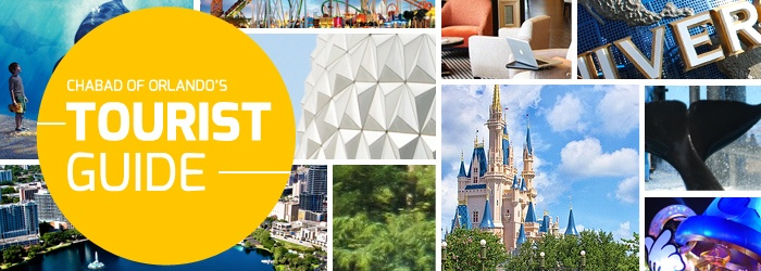 Orlando, Disney and Universal Jewish Tourist Guide